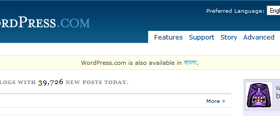 WordPress.com is Also Available In Bangla